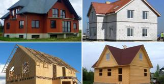 Современные материалы для строительства частного дома