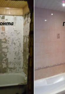 С чего начать ремонт ванной в новостройке