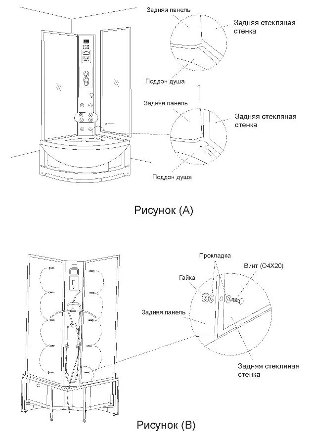 Душевой уголок - подробная инструкция по сборке с фото
