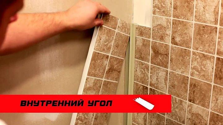 Отделка ванной комнаты пластиковыми панелями своими руками | советы специалистов
