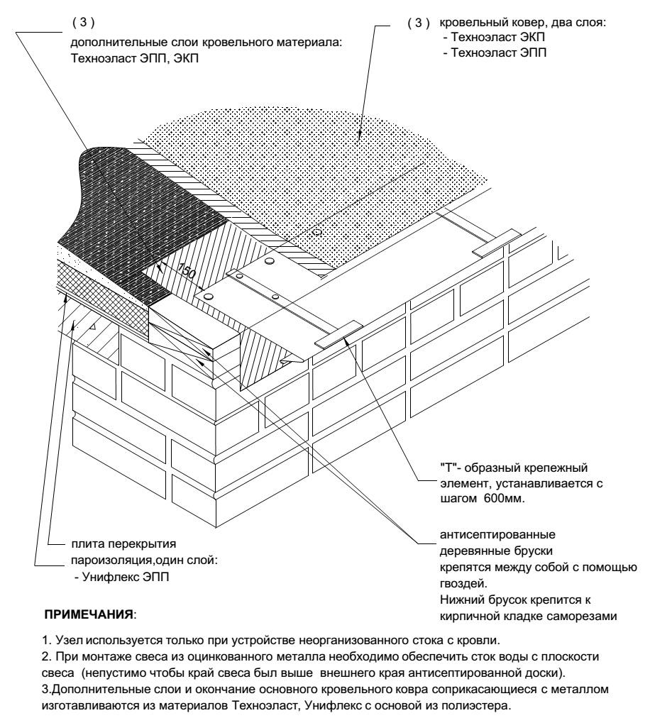 Устройство и монтаж типовой плоской крыши: доскональный обзор технологических тонкостей