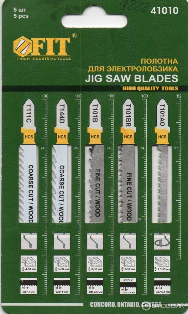 Пилки для электролобзика: виды и особенности. как выбрать полотно по кафелю? какие бывают пилки по пластику и бетону? маркировка