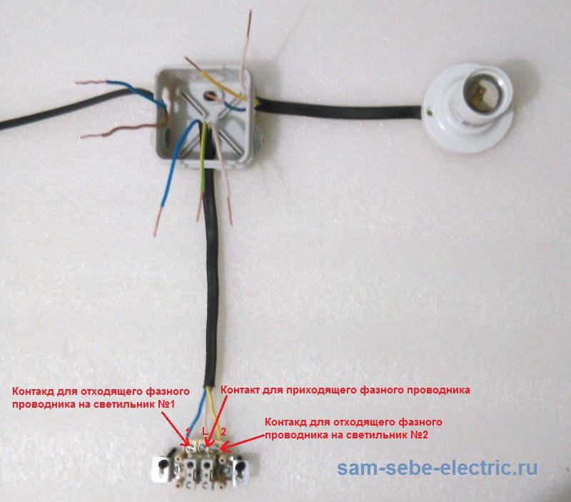 Подключение выключателя – установка и схемы подключения различных типов выключателей своими руками. простая инструкция с фото и видео!