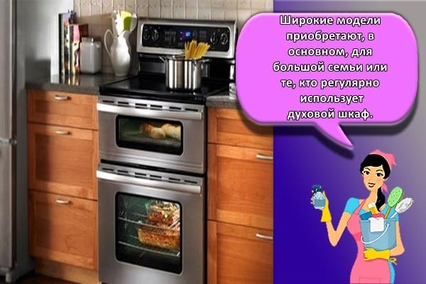 Электрический встраиваемый духовой шкаф – какой лучше выбрать?