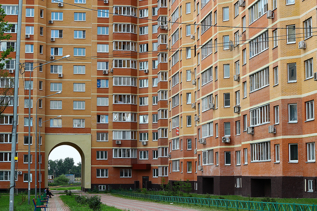 В чем разница ипотеки на новостройку и вторичку – статья, жкх – гдеэтотдом.ру