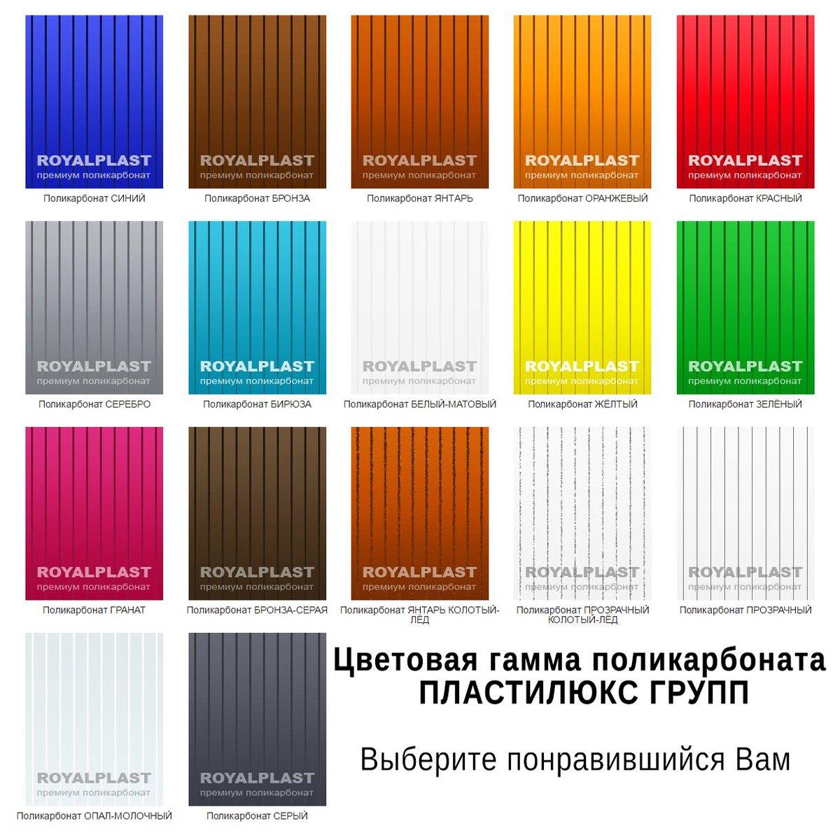 Стандартные размеры и технические характеристики листов поликарбоната: сотового, монолитного, цветного – фото цвета