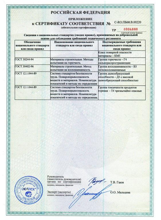 Ориентированно-стружечная плита осп-3 (osb-3): характеристика и применение
