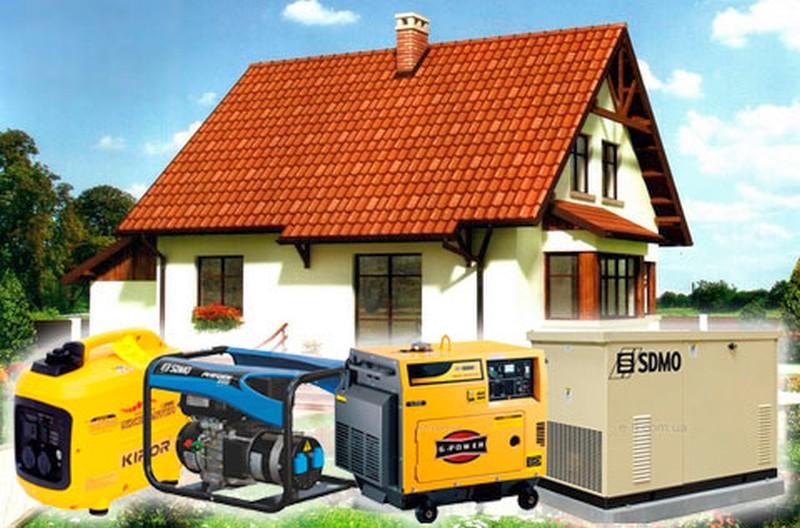 Как выбрать генератор для частного дома?