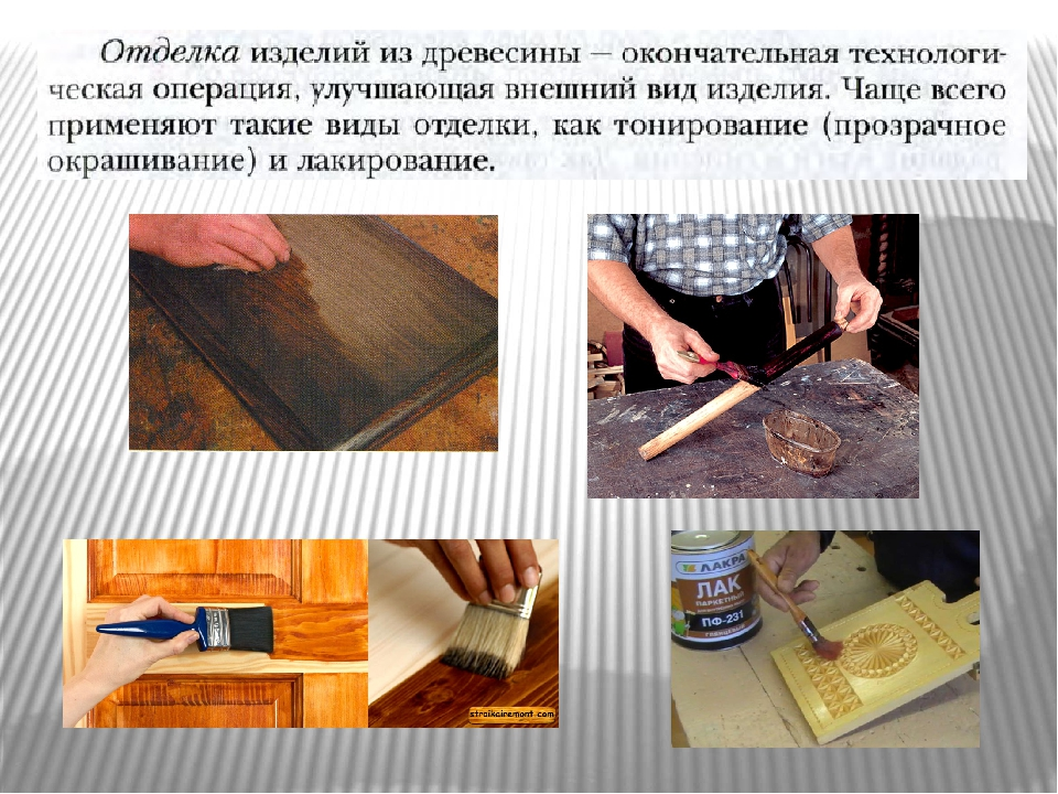 Бесцветный лак для дерева: быстросохнущий огнезащитный прозрачный лак без запаха, эпоксидный спрей для пола и деревянных покрытий в интерьере