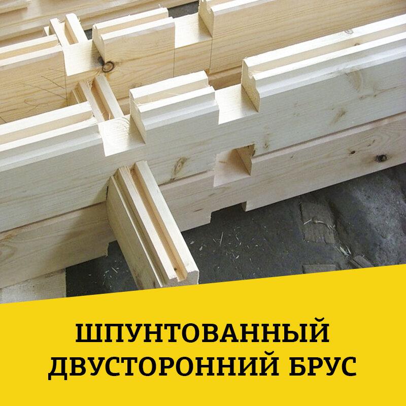 Обзор технологии строительства дома из двойного бруса. технология строительства из двойного бруса: достоинства и недостатки финская технология двойной брус
