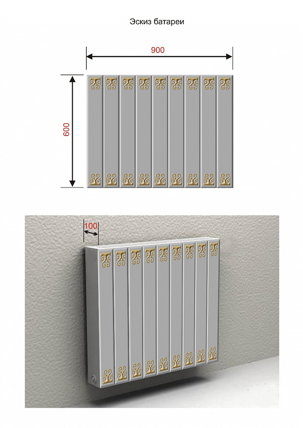 Применение вакуумных радиаторов в современных системах отопления