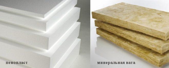 Какой утеплитель лучше, пенопласт или минеральная вата?