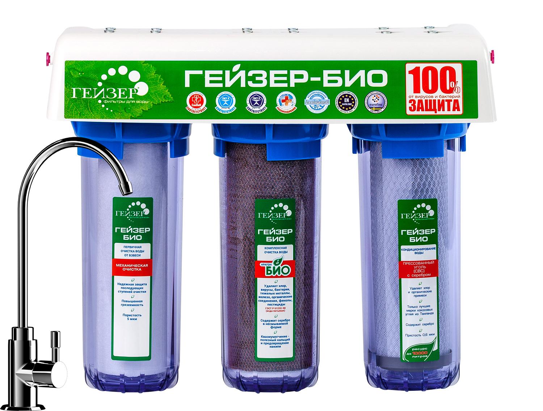 Выбираем фильтры для воды под мойку: какой лучше, рейтинг 2020 года по известным брендам