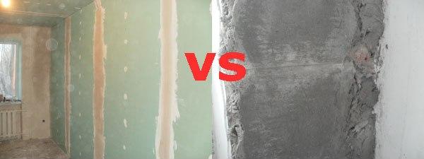 Выравниваем стены. что лучше – штукатурка или гипсокартон?