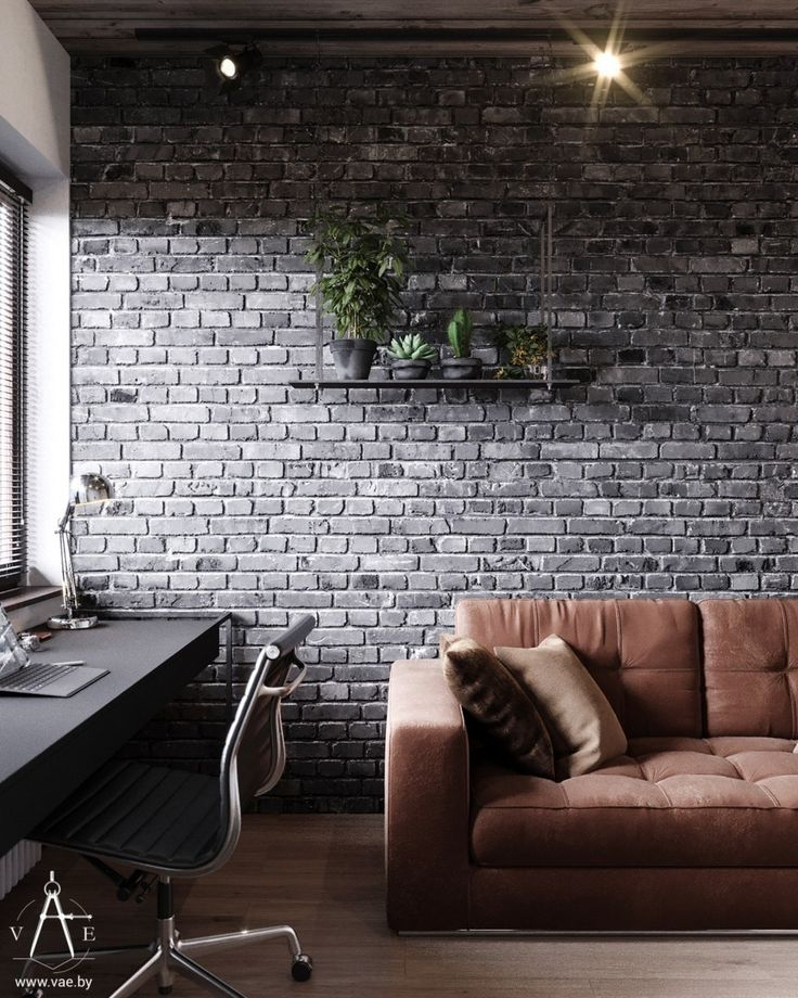 Серые стены в интерьере: дизайн, материалы для отделки, сочетания, 75 фото