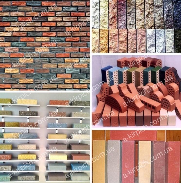 Виды облицовочного кирпича по материалу изготовления, цветам, фактуре и формам