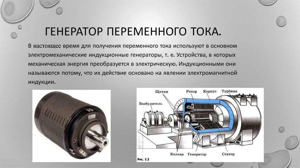Обзор шлицевых, вырубных и листовых электроножниц