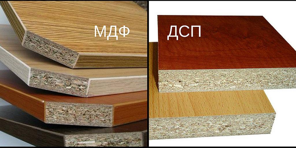 Что лучше - лдсп или мдф? в чем разница и что выбрать для мебели? чем они отличаются в разрезе? отличия в характеристиках, отзывы