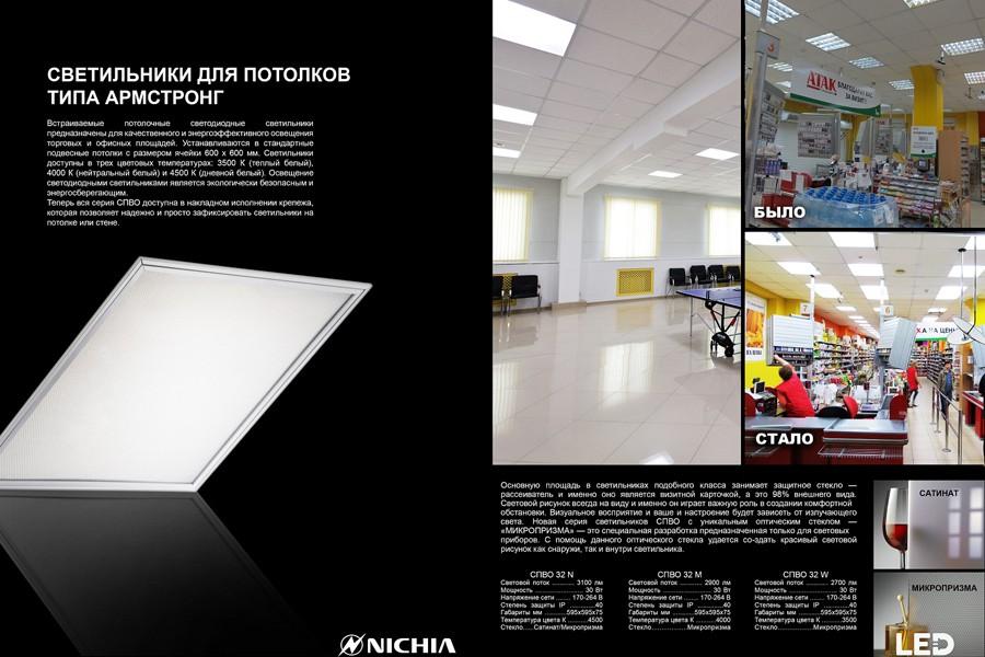 Монолитный поликарбонат - технические характеристики, свойства и применение материала