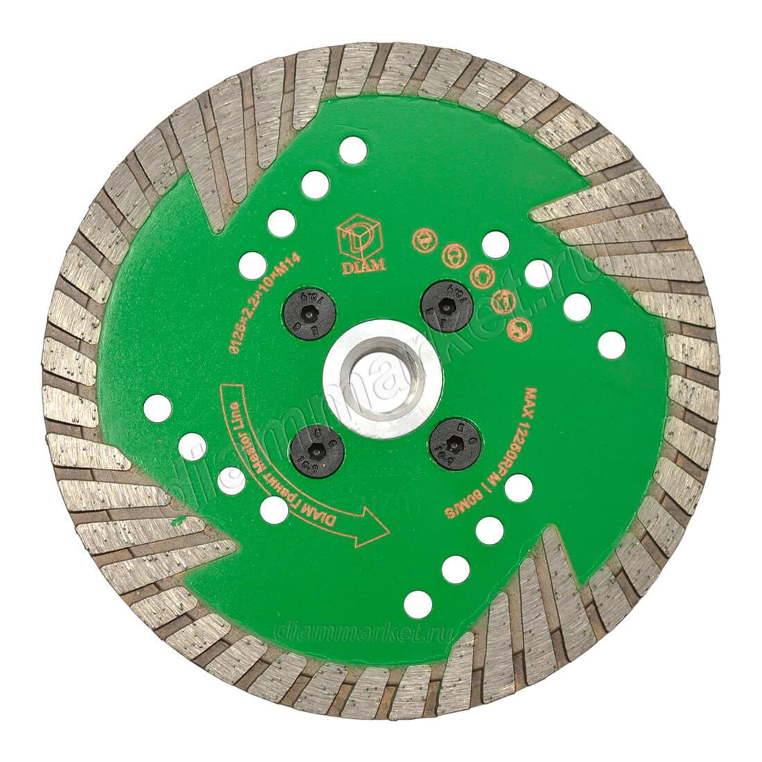 Диски для угловой шлифовальной машины (болгарки)
