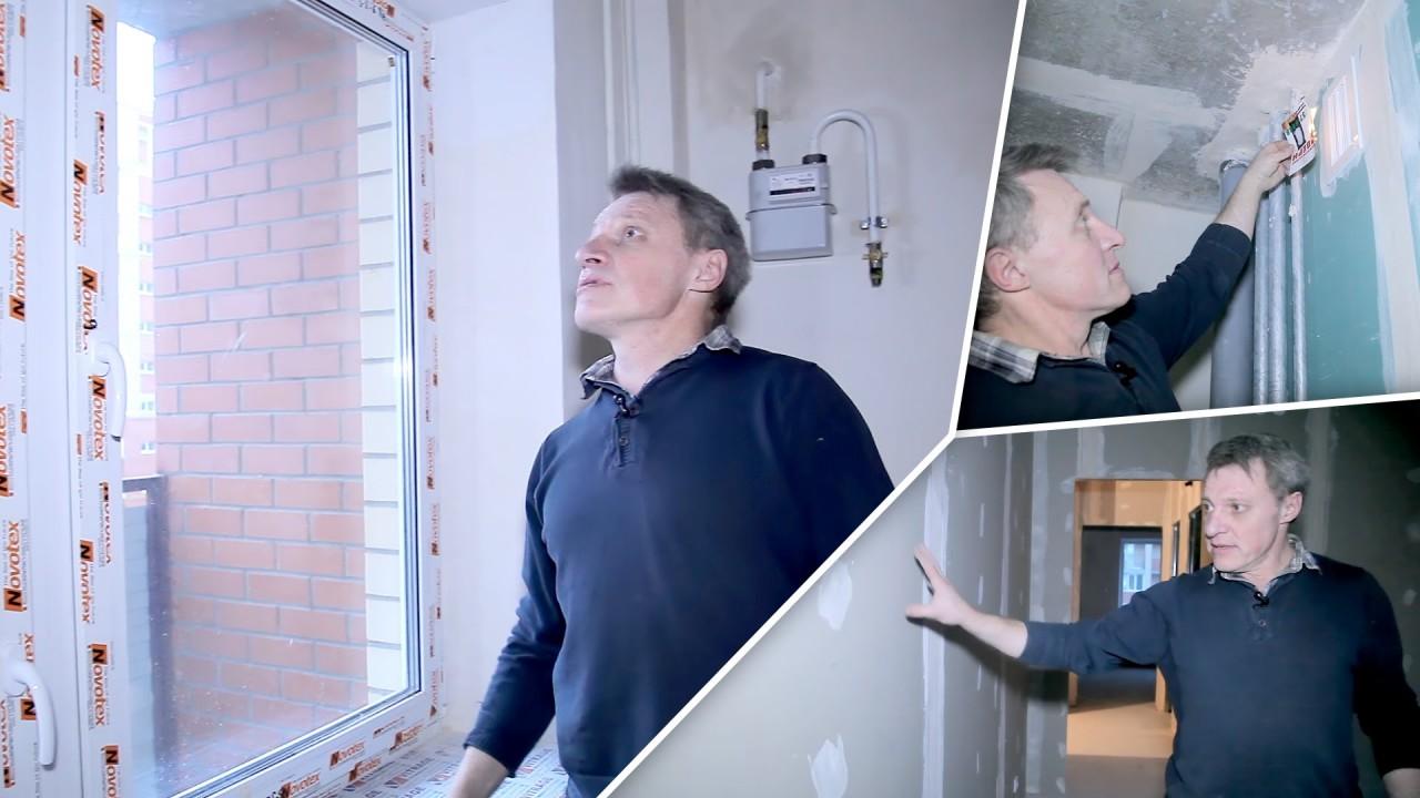 Приемка квартиры своими руками