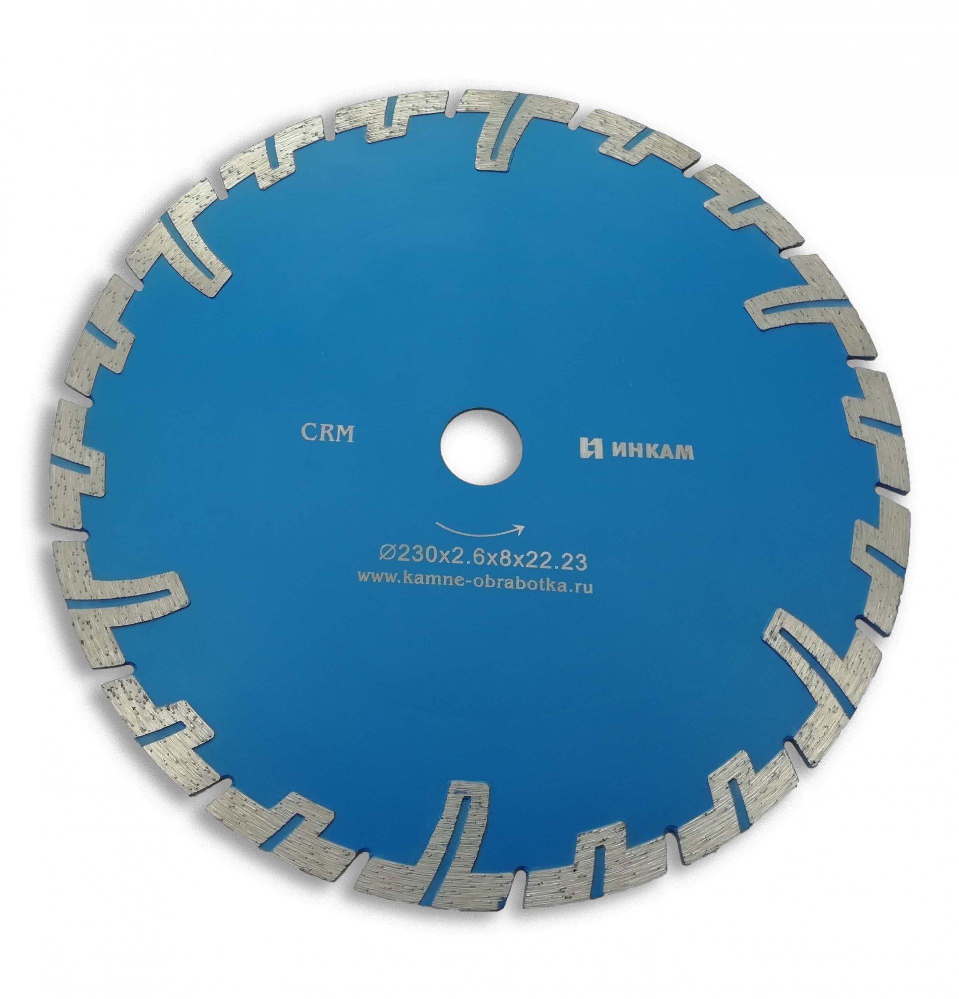 Выбираем диски по алюминию для болгарки