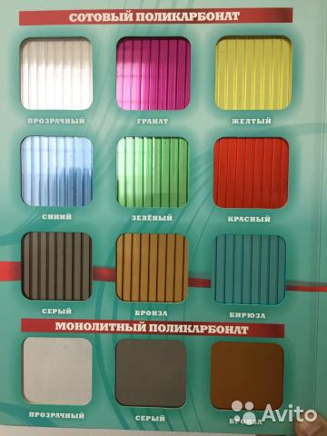 Популярные цвета поликарбоната для теплицы и навесов: фото варианты