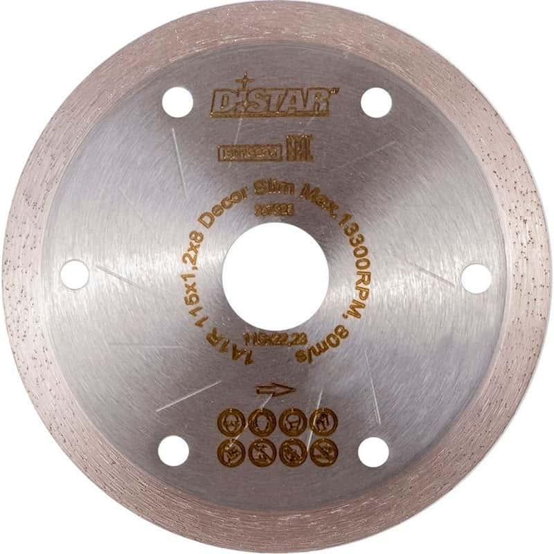 Как подобрать алмазный диск для болгарки