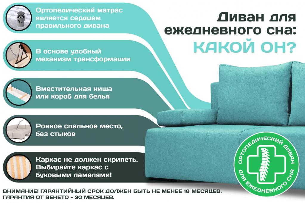 Советы по выбору хорошего дивана для гостиной, узнайте как выбрать качественный диван | аскона