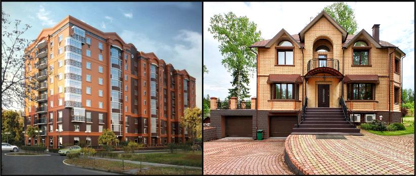 Квартира или дом?