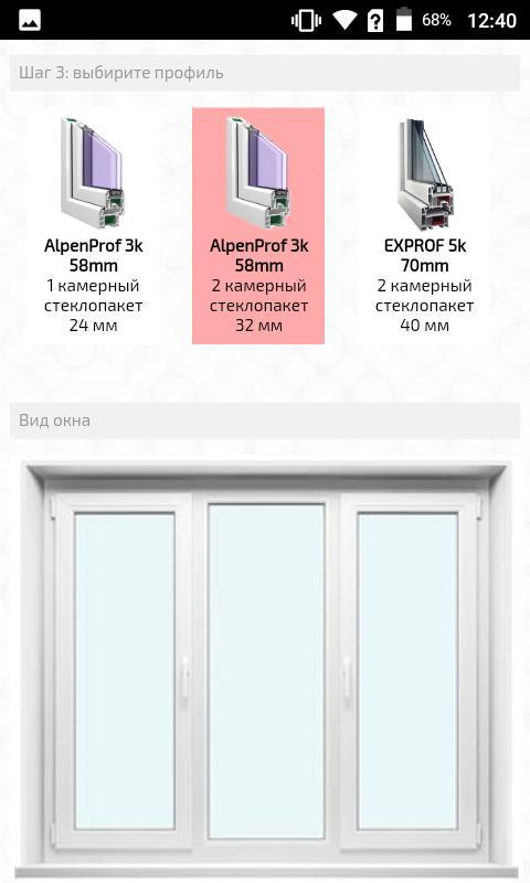 Профили окон какие бывают. какие бывают виды пластиковых окон — разложим все по полочкам