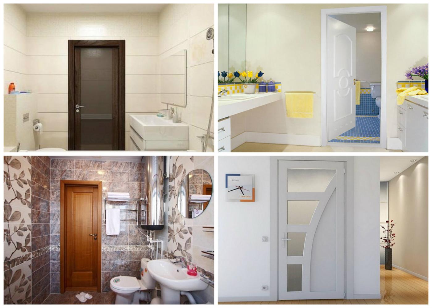 Какие двери поставить в ванной комнате и туалете: разновидности и материалы изготовления, а также чем стоит руководствоваться при выборе