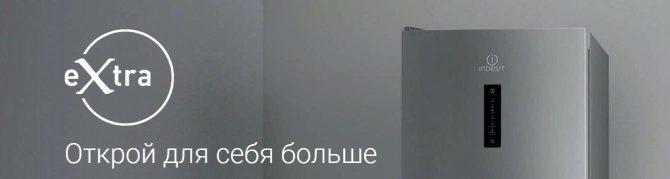 Как выбрать холодильник для дома: советы эксперта