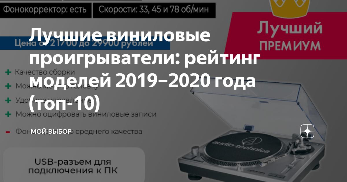 Лучшие фрезеры по дереву 2019–2020 года: рейтинг ручных электрических моделей (топ-10)