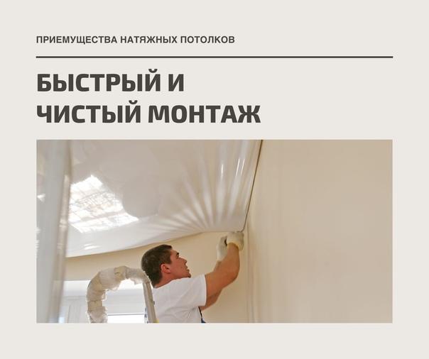 Вредны ли натяжные потолки: наносят ли они вред здоровью, каково мнение врачей, плюсы и минусы потолочных покрытий