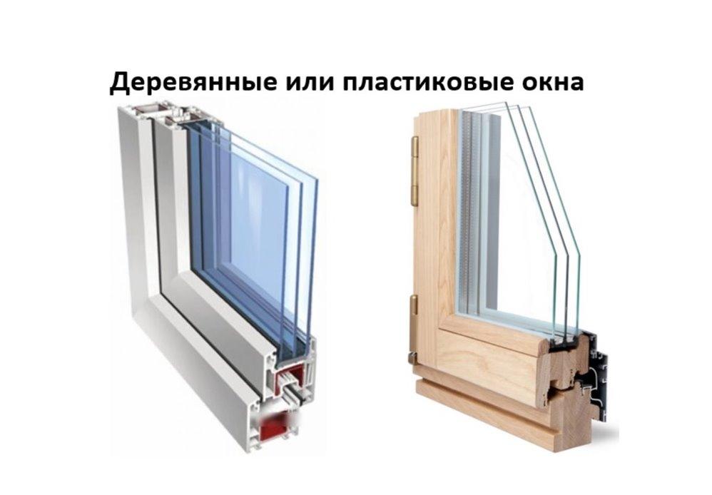 Что находится между стеклами окон?