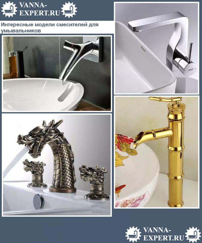 Высокий смеситель для раковины-чаши: выбираем модель для накладного умывальника в ванную комнату