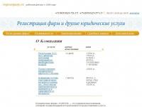 Размер ламината: какие существуют листы со стандартными параметрами длины и ширины, стандарты доски 8 мм, таблица соотношения величин габаритов пола
