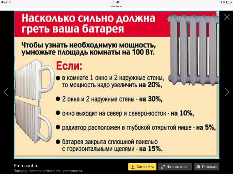 Выбираем алюминиевый радиатор для отопления: на что обращать внимание?