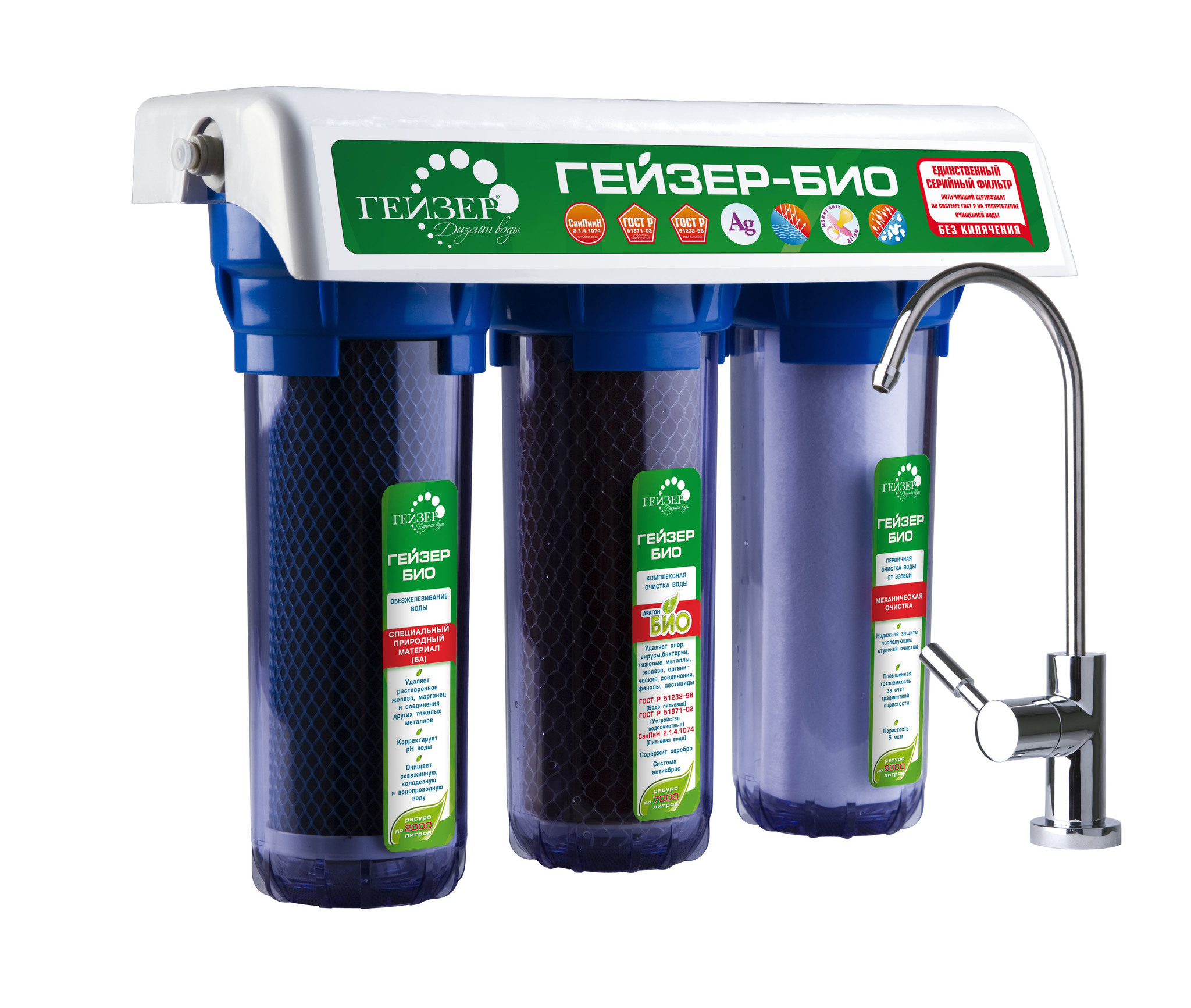 Фильтры для воды под мойку. какой лучше выбрать