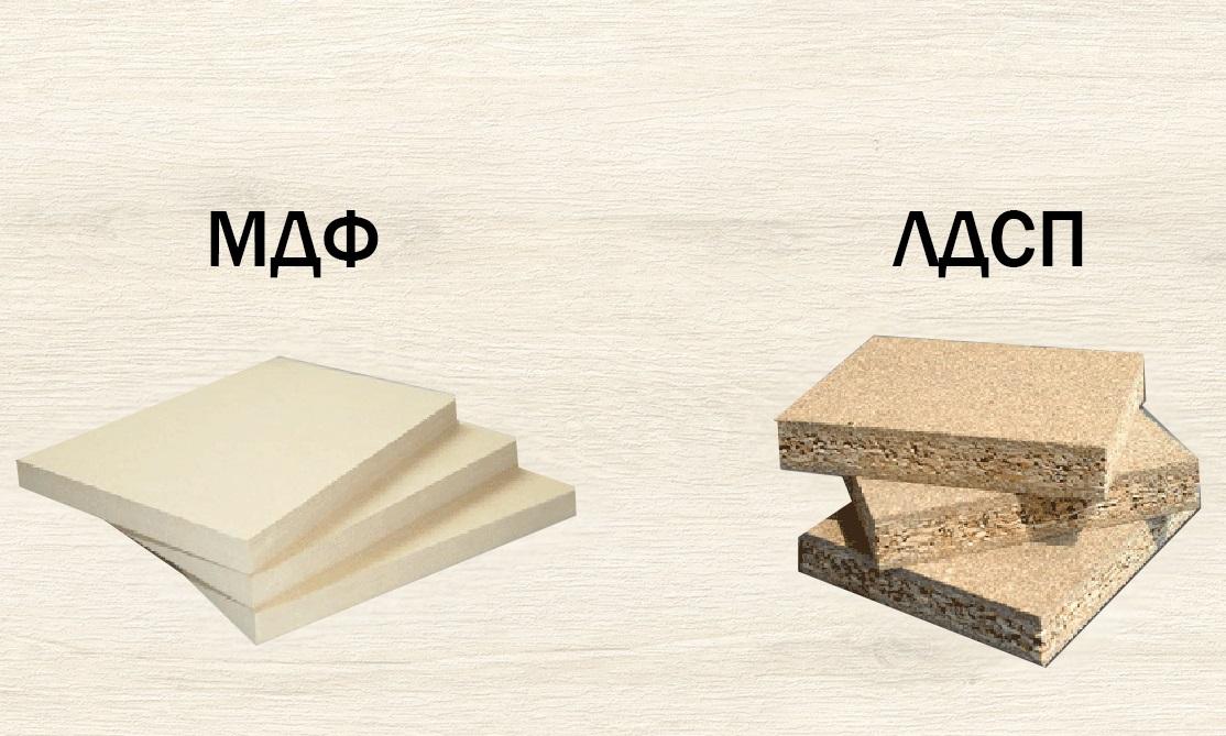 Что лучше выбрать для мебели – мдф или лдсп?