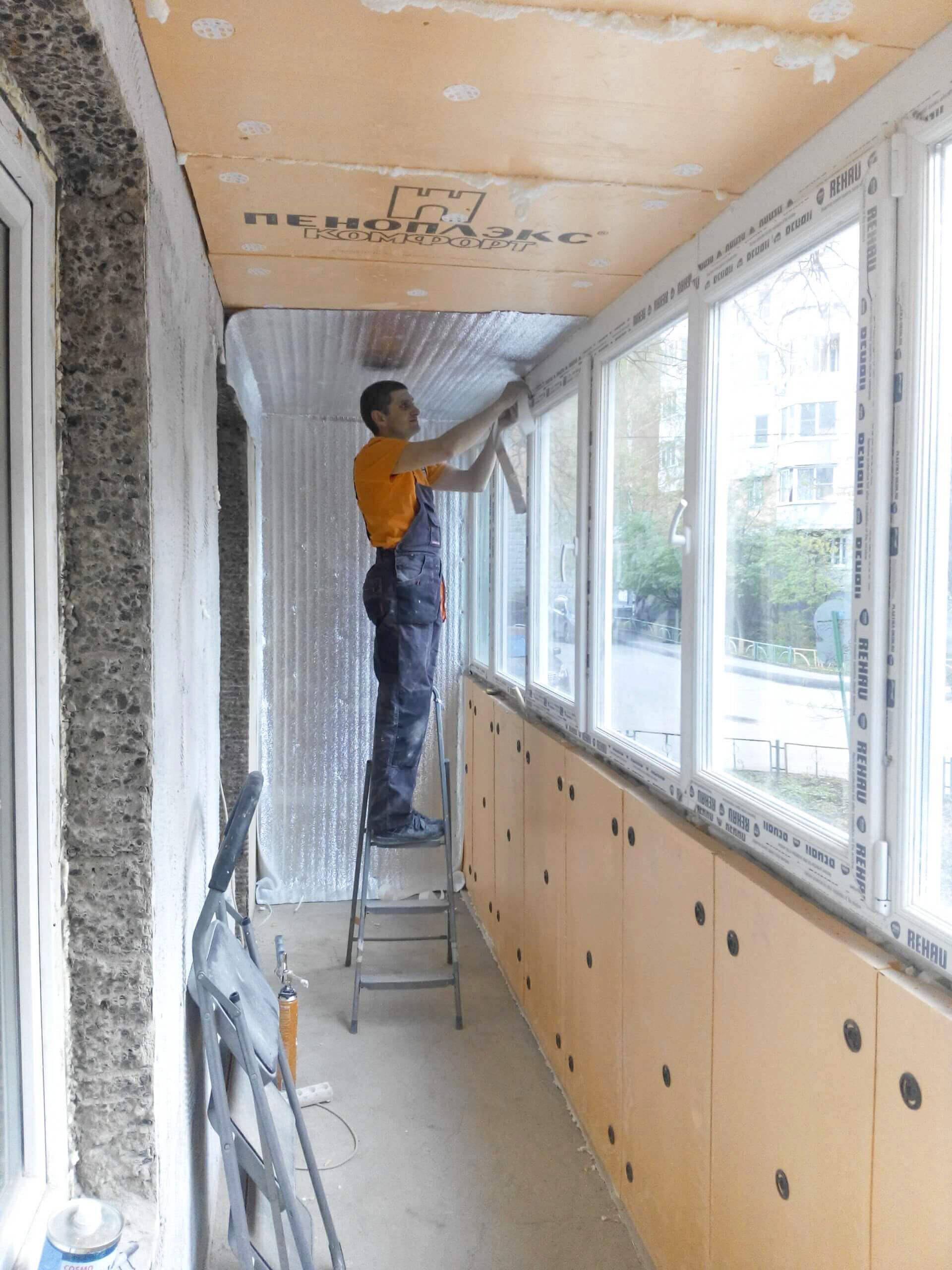 Как сделать качественное утепление балкона своими руками