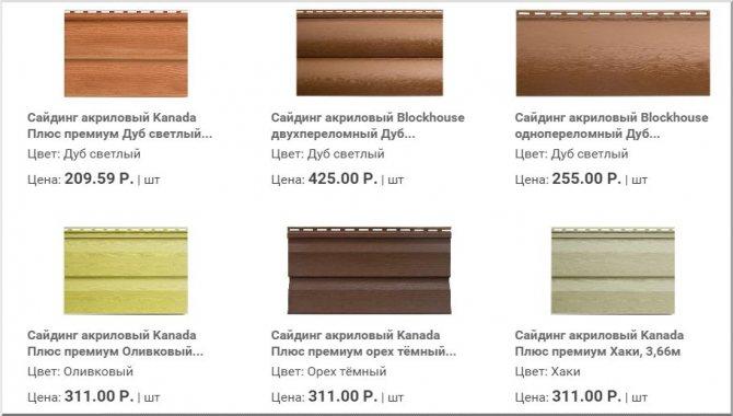 Плюсы и минусы сайдинга - винилового, металлического, деревянного, пластикового для обшивки дома