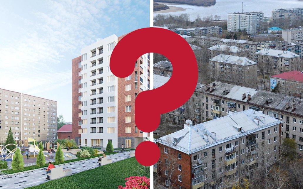 Какую квартиру лучше купить – вторичку или новостройку?