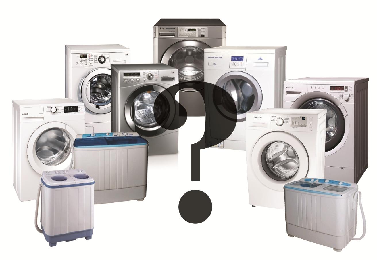 Какую стиральную машинку выбрать (критерии выбора)