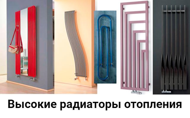 Инфракрасное отопление частного дома: принцип работы, достоинства, недостатки
