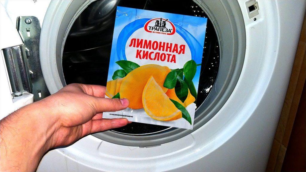 Как очистить стиральную машину от накипи в домашних условиях: советы бывалых хозяек