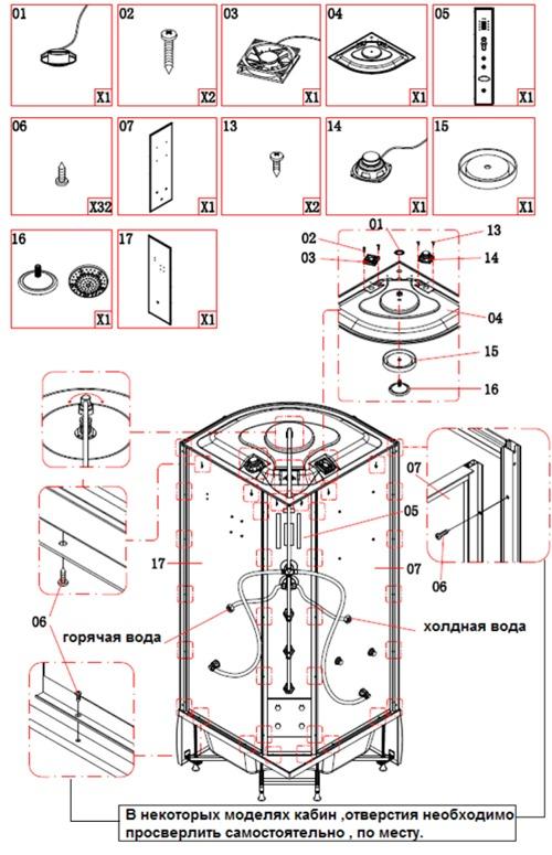 Установка душевой кабины: инструкция с картинками