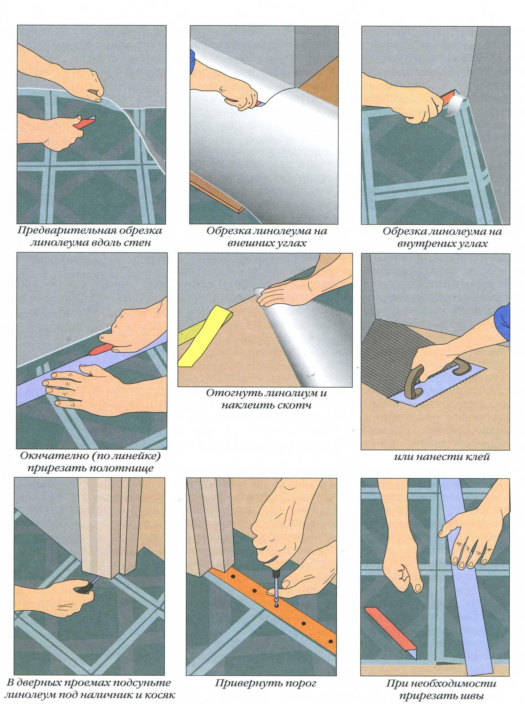 Как уложить линолеум на деревянный пол своими руками - выбор материала, инструкции с фото и видео