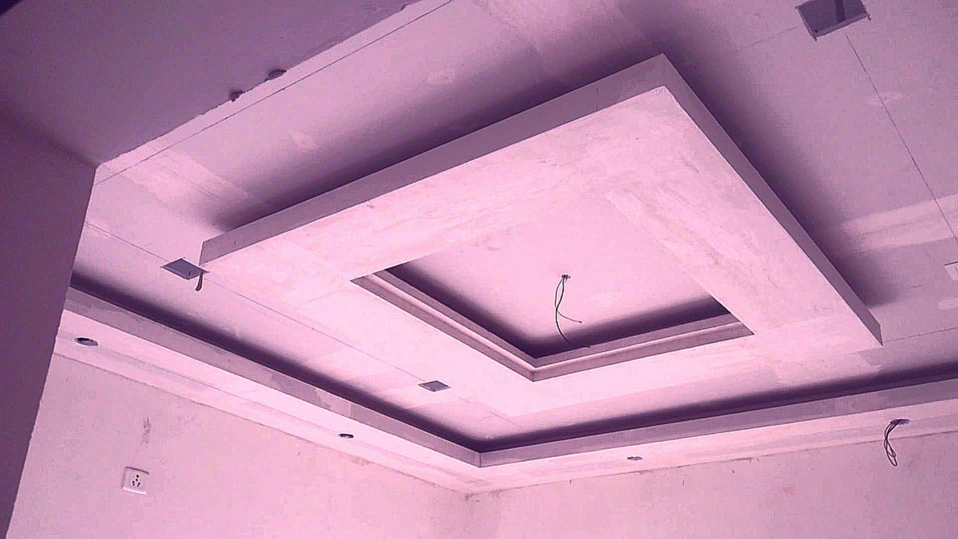 Какие бывают виды подвесных потолков из гипсокартона